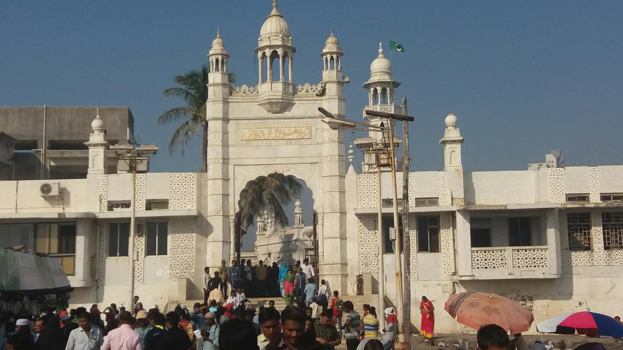 Haji Ali Dargah Entrance