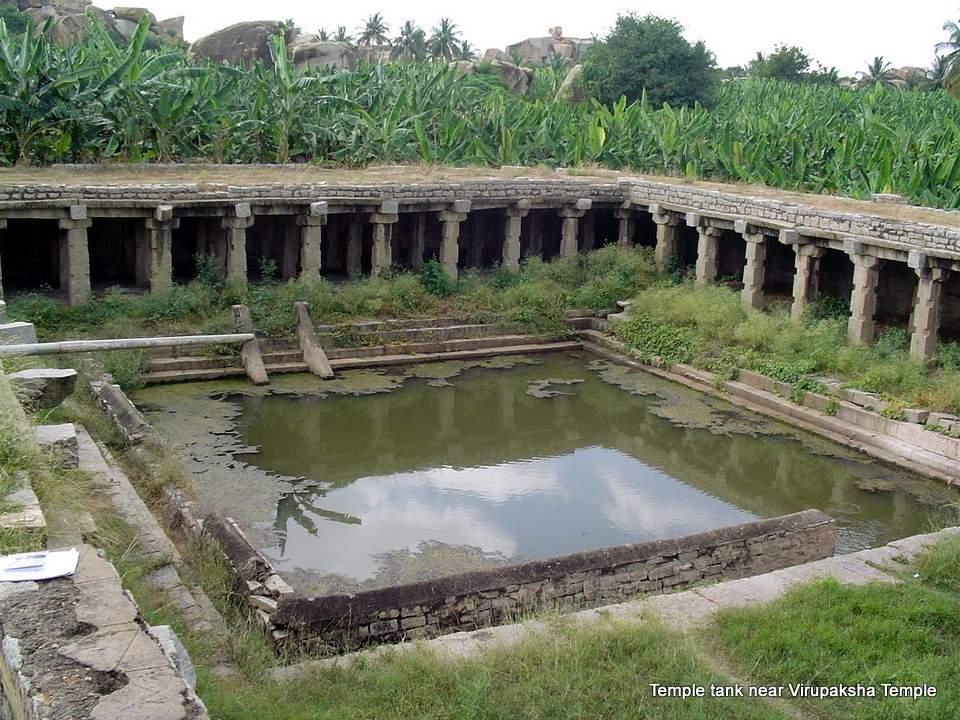Temple-tank-of-hampi