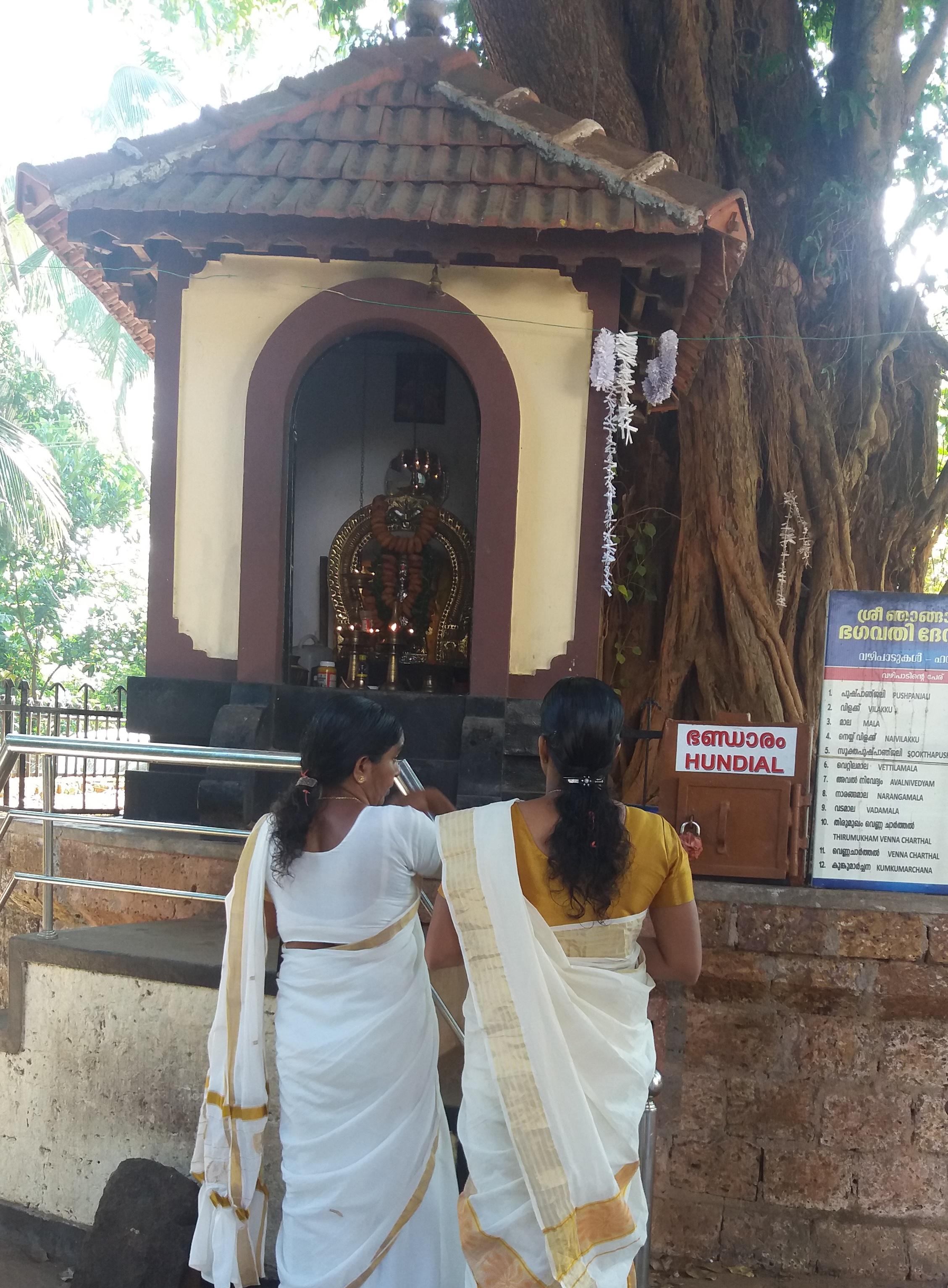 hanuman-temple-nhangattiri
